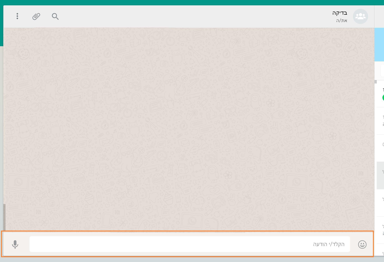 Html: Whatsapp Web, Как Редактирование Контента Div regarding Er Diagram W3Schools
